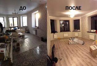Ремонт помещений в Казани под ключ