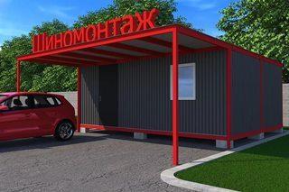 Строительство шиномонтажной в Казани